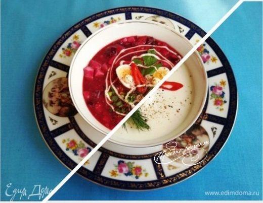 Летний холодный суп с маринованной свеклой