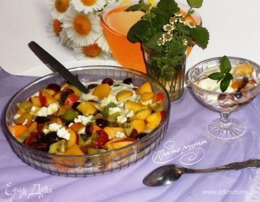 Фруктовый салат «Лето»