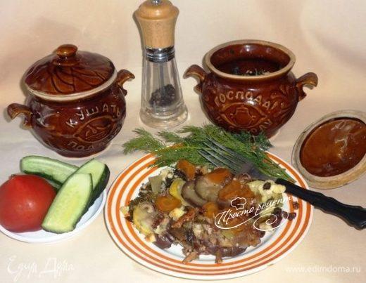 Овощи в горшочках с орехами и брынзой