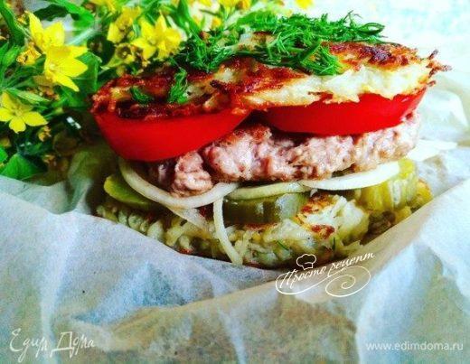 Драник-бургер