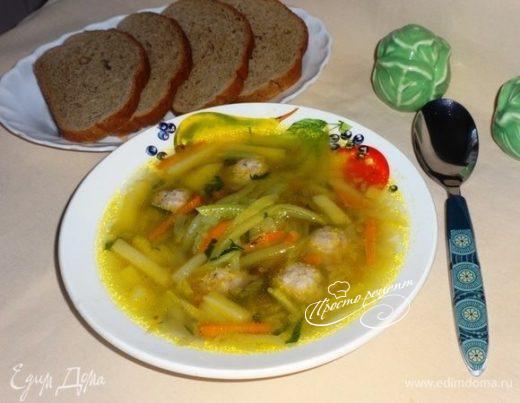 Суп с фрикадельками и кабачковой лапшой