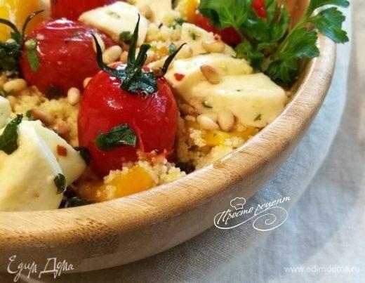 Теплый салат из кускуса с маринованной моцареллой