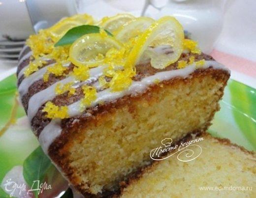 Кекс с лимонной глазурью