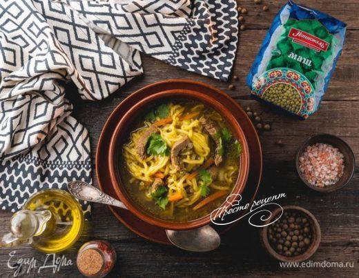 Узбекский суп с машем и лапшой