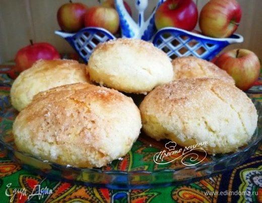 Пироги «Яблоки по-королевски»
