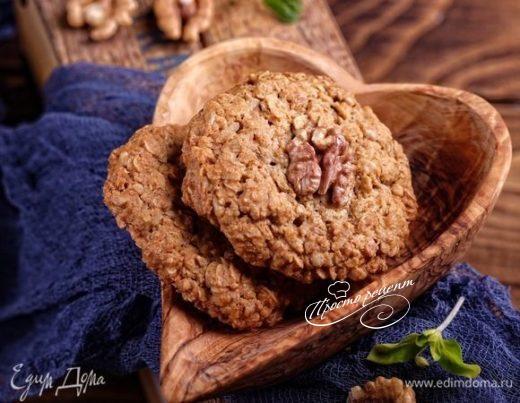 Овсяное печенье «Любимое»