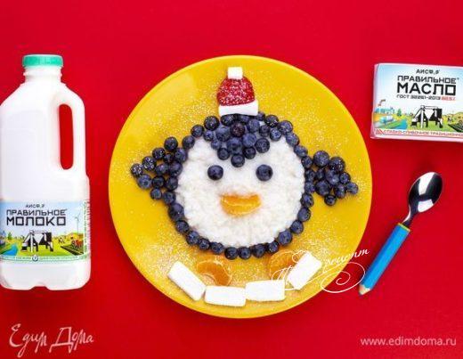 Рисовая каша на молоке «Пингвиненок»