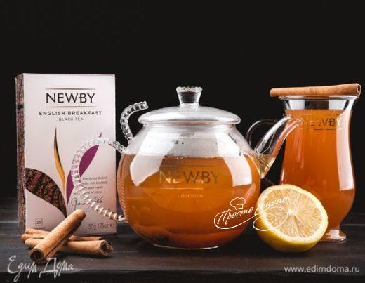 Пряный чай с имбирем