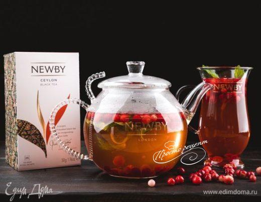 Чай с брусникой и клюквой
