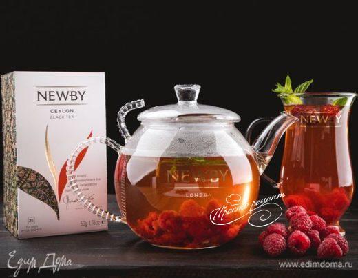 Традиционный чай с малиной