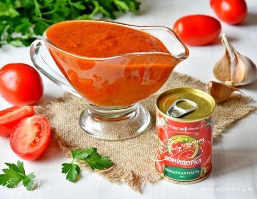 Итальянский томатный соус «Пассата»