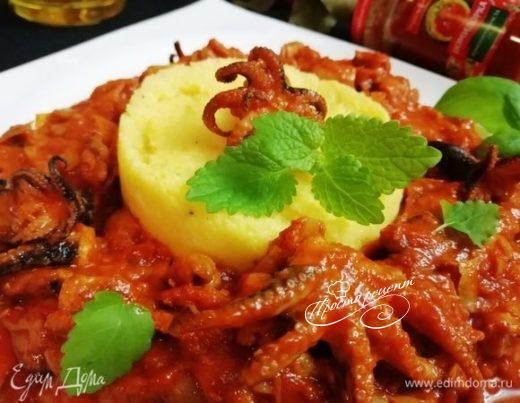 Осьминоги в томатно-мятном соусе с артишоками