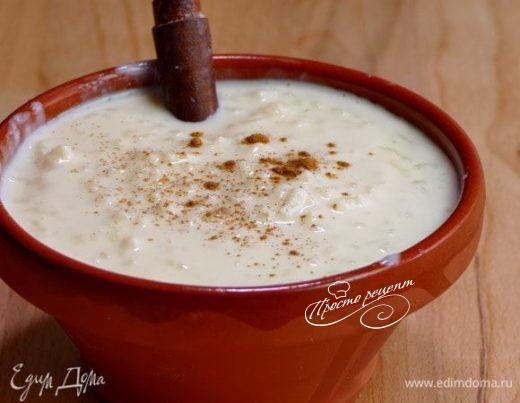 Испанская рисовая каша (Arroz con leche)