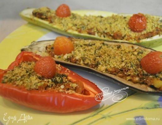 Запеченные овощи с начинкой гратинати