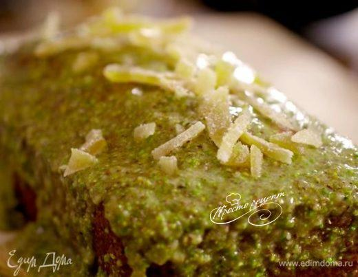 Пряный пирог на кокосовом молоке с фисташковой глазурью