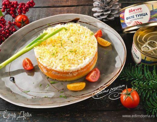 Салат «Мимоза» с консервированным тунцом