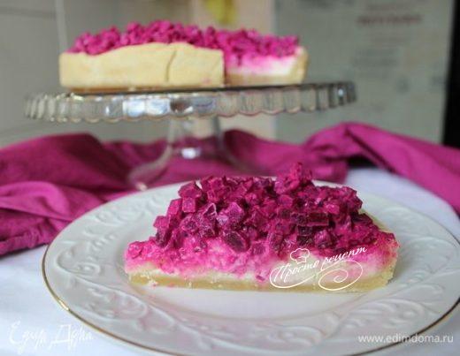 Закусочный пирог с камамбером и свекольным релишем