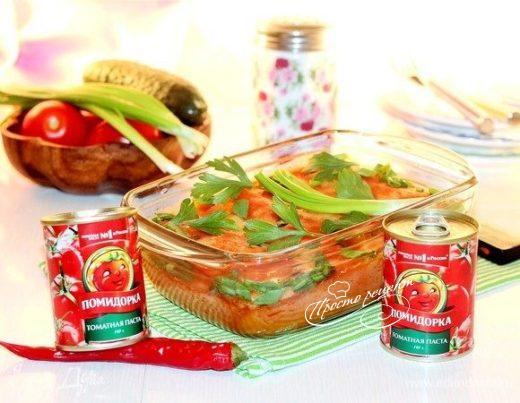Блинчики с начинкой в томатно-сметанном соусе
