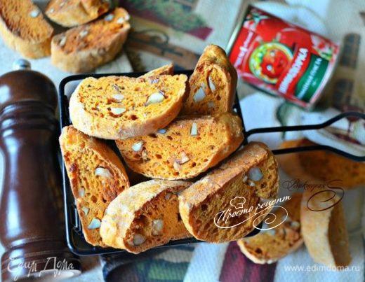 Закусочные томатные бискотти с пармезаном и миндалем