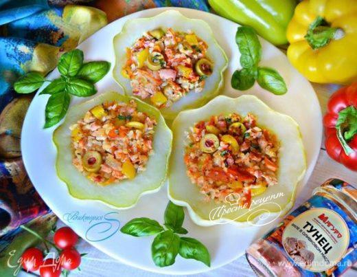 Патиссоны, фаршированные тунцом с овощами