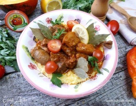 Мясное рагу по-тоскански