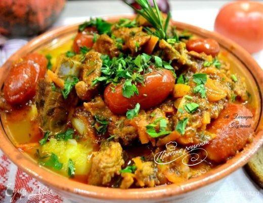 Баранина с томатами в собственном соку