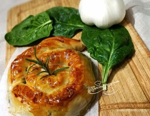 Улитки из теста фило со шпинатом и сыром фета