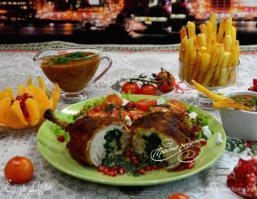 Котлета по-киевски с томатно-грибным соусом