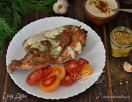 Чкмерули (цыпленок по-грузински)