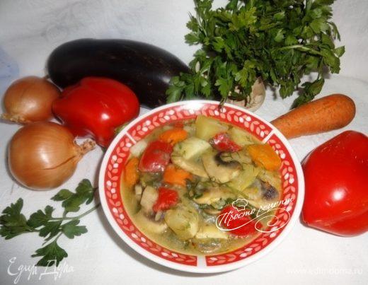 Рагу из овощей с грибами