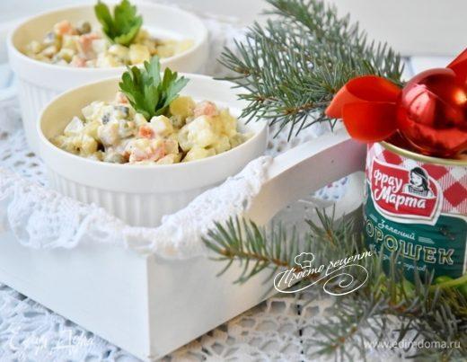 Советский салат оливье с кальмарами