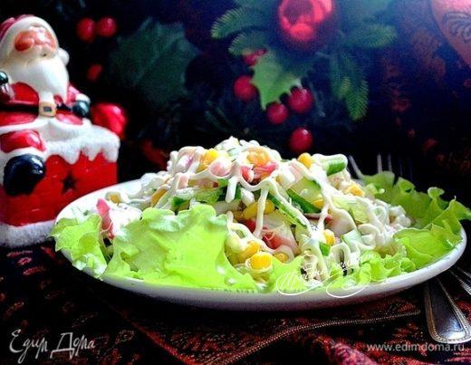 Новогодний салат «Марта»