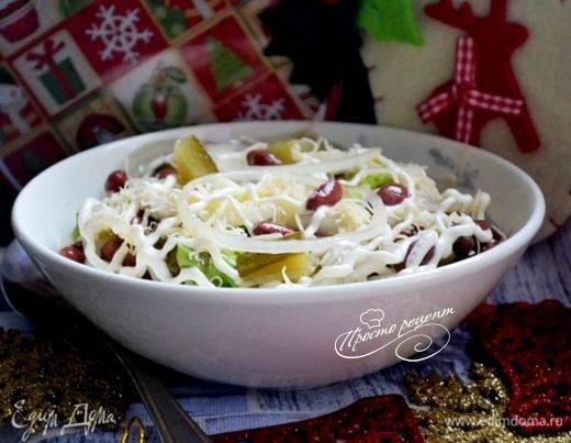 Фасолевый салат «Джуди»