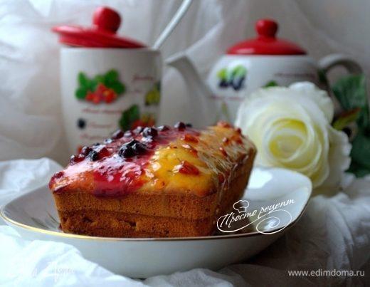 Королевский ягодный пирог по-махеевски