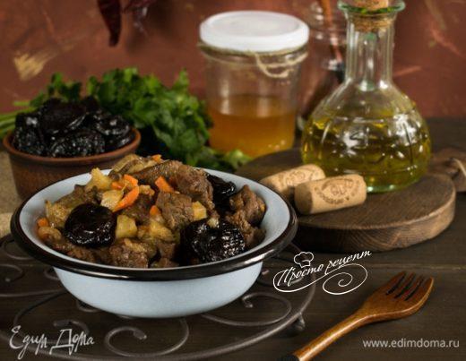 Жаркое из говядины с черносливом и сельдереем