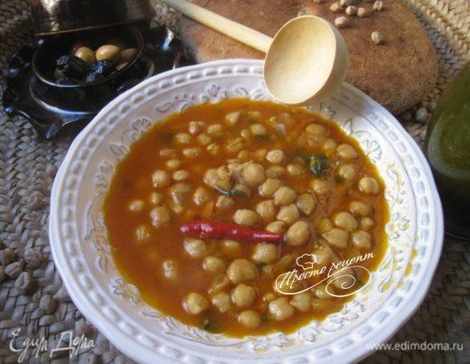 Нут по-мароккански