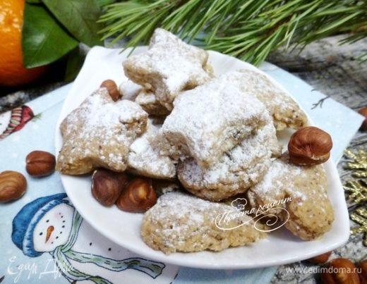 Рождественское печенье «Польворонес»