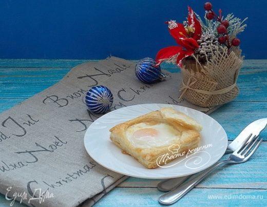 Яйца, запеченные с сыром, на завтрак