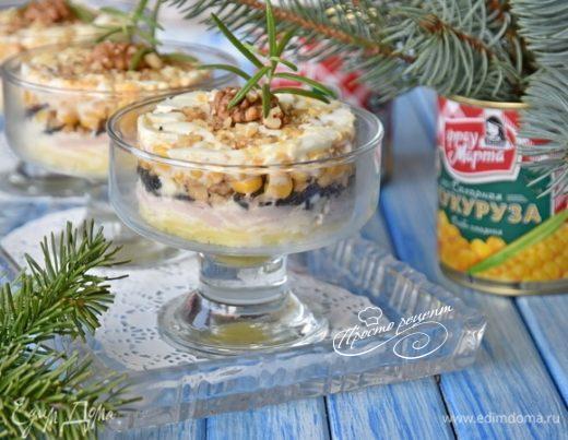 Салат с кукурузой, ветчиной и грецким орехом