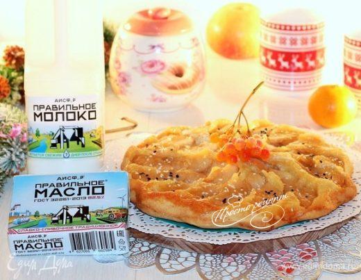 Яблочный пирог «Перевертыш»