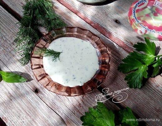 Заправка для салатов «Зеленая»