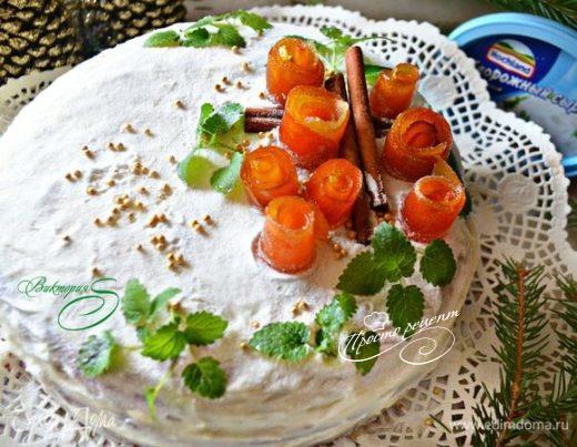 Морковный торт с ароматом апельсина