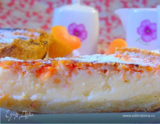Грейпфрутовый тарт
