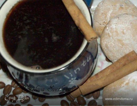 Кофейный глинтвейн