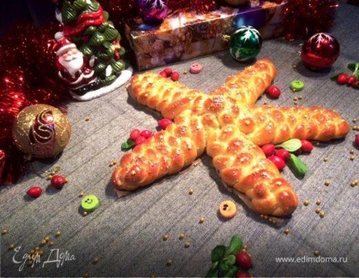 Плетеная рождественская звезда (Stella intrecciata)