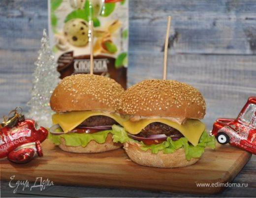 Новогодние бургеры
