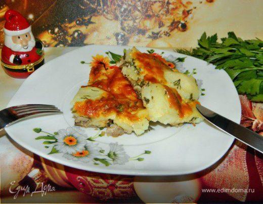 Картофель, запеченный с мясом и сыром