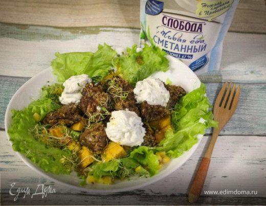 Салат с печенью цыпленка, манго и творожными клецками