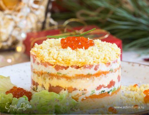 Салат «Мимоза» с семгой