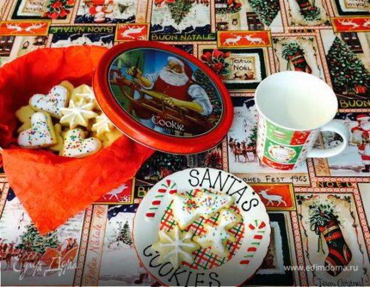 Печенье Holiday cookies